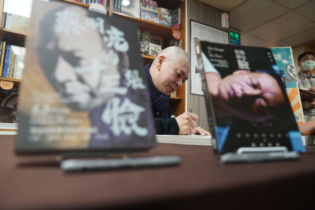 「閱讀蔡明亮的影像與咖啡」新書導讀講座6日在國家電影及視聽文化中心舉行,會中分享...