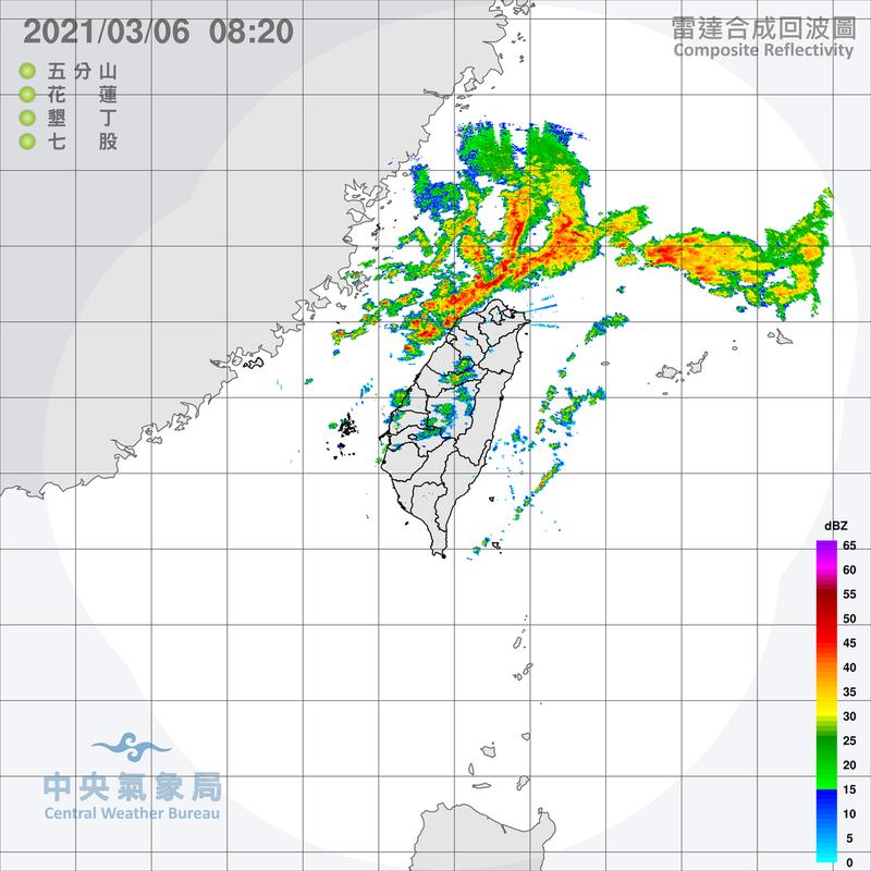 目前台灣海峽北部有對流雲系逐漸移入,苗栗以北沿海地區注意瞬間大雨及雷擊。圖/取自氣象局網站