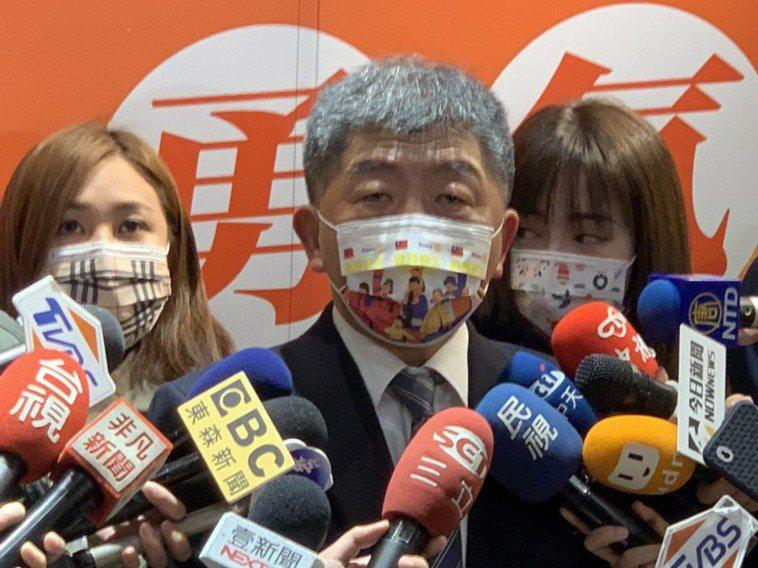 衛福部長陳時中今出席國際婦女節「勇氣論壇」活動。記者陳雨鑫/攝影