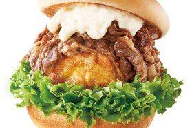 摩斯30周年推「3堡」!「蒟蒻凍檸茶」強勢回歸
