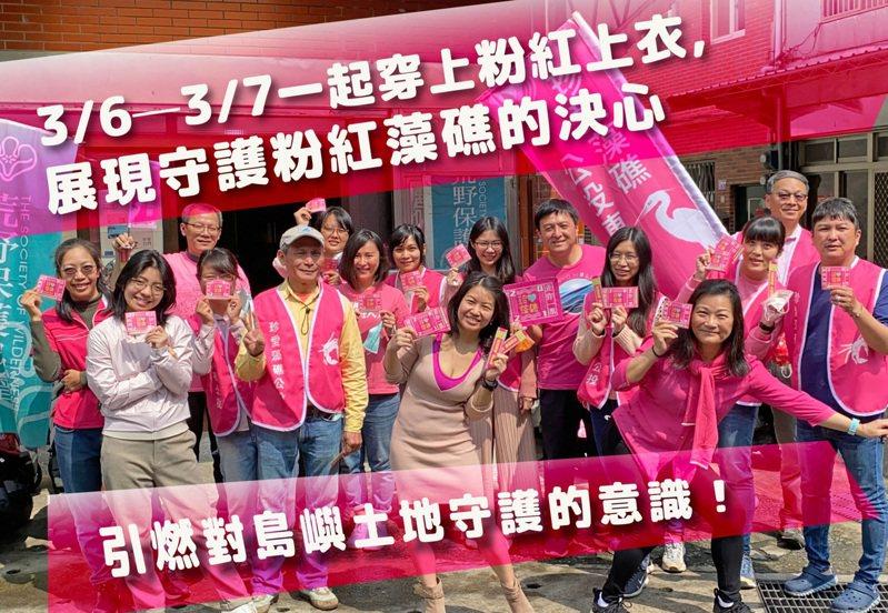 珍愛藻礁桃園總部今天、明天發琪穿粉紅色衣服支持連署,公投領銜人潘忠政發表五點聲明。圖/珍愛藻礁桃園總部提供