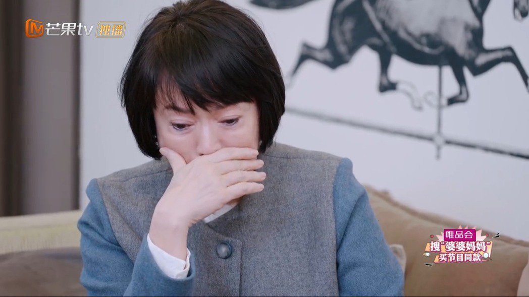 林月雲提起往事哽咽落淚。圖/摘自芒果tv