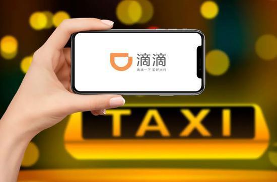 大陸交通運輸部5日約談網約車平台滴滴公司。圖/取自新浪網