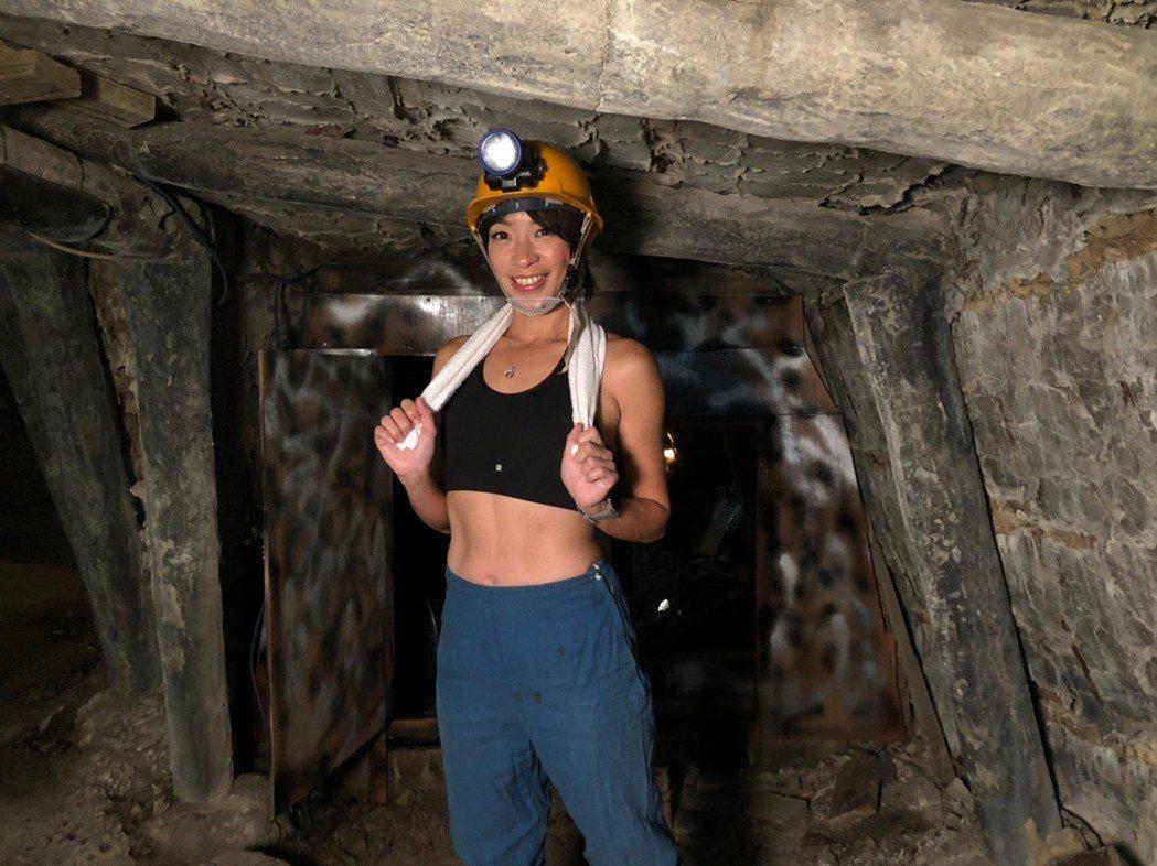段慧琳盡量穿著貼近真實礦工。圖/民視提供
