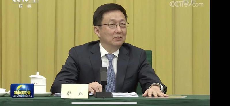 大陸國務院副總理韓正。圖/大陸官媒央視截圖