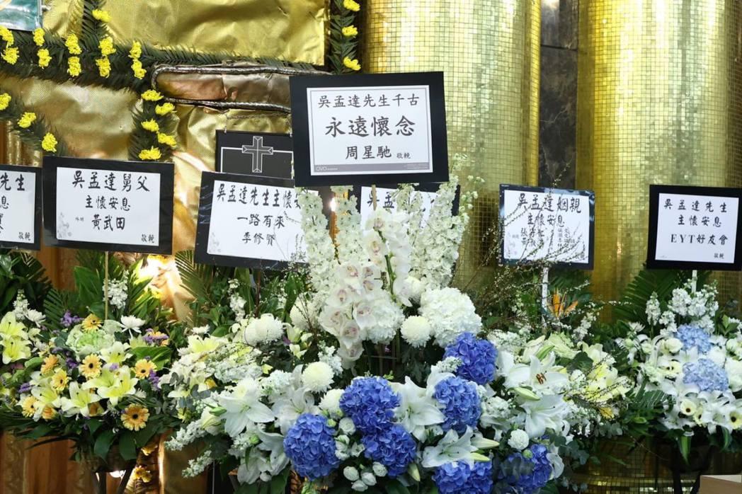 周星馳送的花牌寫著「永遠懷念」。 圖/香港01提供