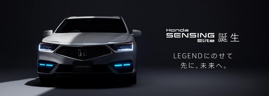 具備Level 3自動駕駛的Honda SENSING Elite誕生。 摘自H...