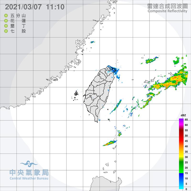昨天到今天凌晨有一道結構較好的鋒面通過台灣,為中北部帶來一波明顯的降雨,亦有春雷作響,但是系統移動快速,現在已經移至東部外海。圖/取自氣象局網站