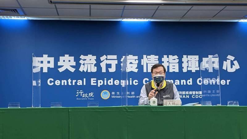 中央流行疫情指揮中心發言人莊人祥表示,該名個案在國內有四名接觸者,PCR和血清抗體都是陰性。記者邱宜君/攝影