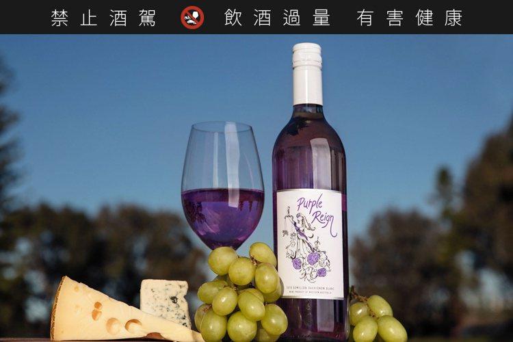 世界首款紫色葡萄酒(Purple Reign),來自西澳產區。圖/摘自purpl...