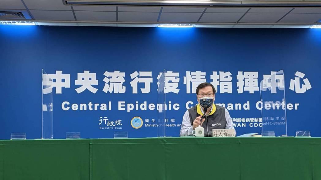 中央流行疫情指揮中心發言人莊人祥表示,不清楚帛琉總統來台事宜,但這兩三天會針對台...