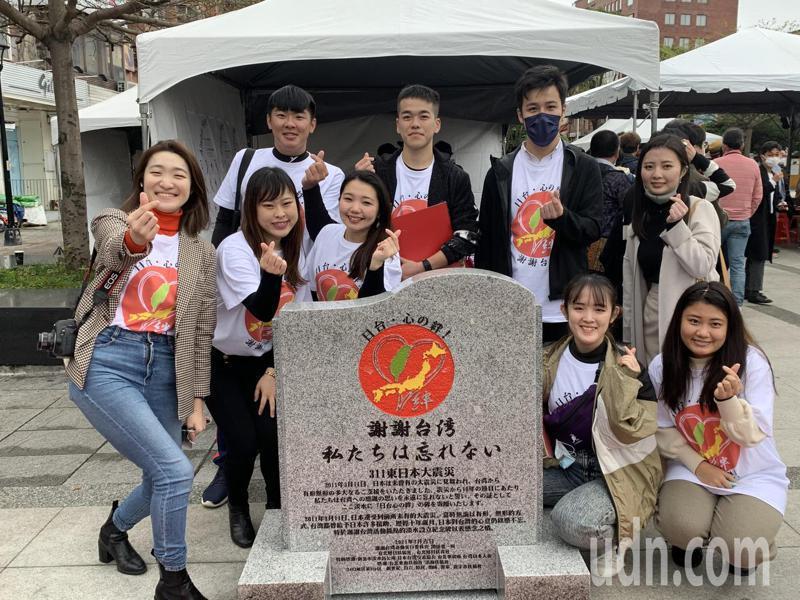 日本在台留學生已連續9年舉辦「謝謝台灣」 活動,以此方式表達對台灣的感謝之意,希望雙方友誼長存。記者張睿廷/攝影