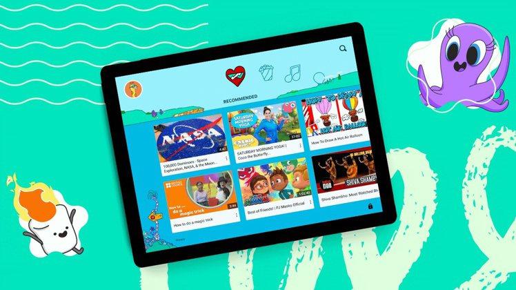 Google於2020年9月底在台灣推出專門給3~12歲兒童使用的「YouTub...