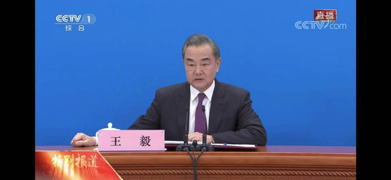 大陸國務委員兼外交部長王毅。圖/央視新聞截圖