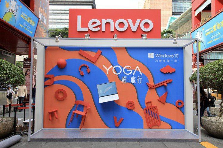 Lenovo首開「Yoga輕.旅行」快閃店,本週末以及3月12日到3月14日限時...