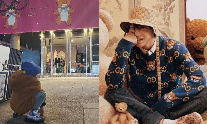 Kai親自演出Kai x Gucci Collection的形象廣告。圖/Guc...
