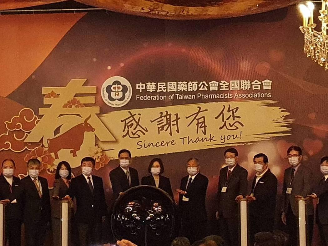 蔡英文總統今晚於藥師公會全聯會致詞。記者楊雅棠/攝影