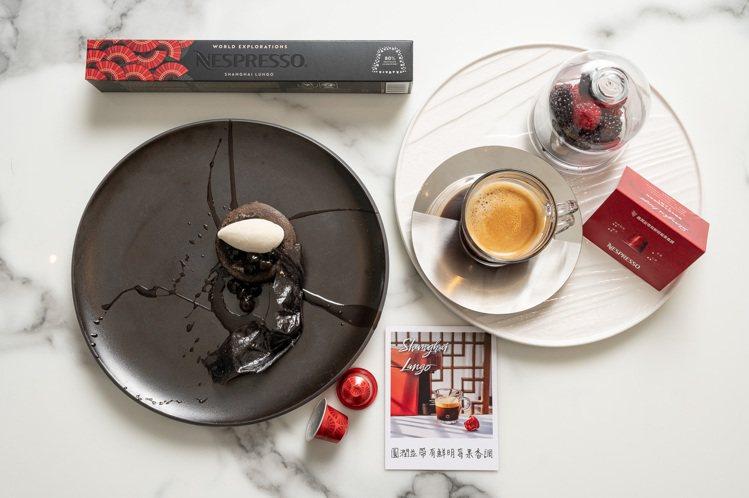 Nespresso環遊世界大杯咖啡-上海搭配MiraWan巧克力熔岩蛋糕及香草冰...