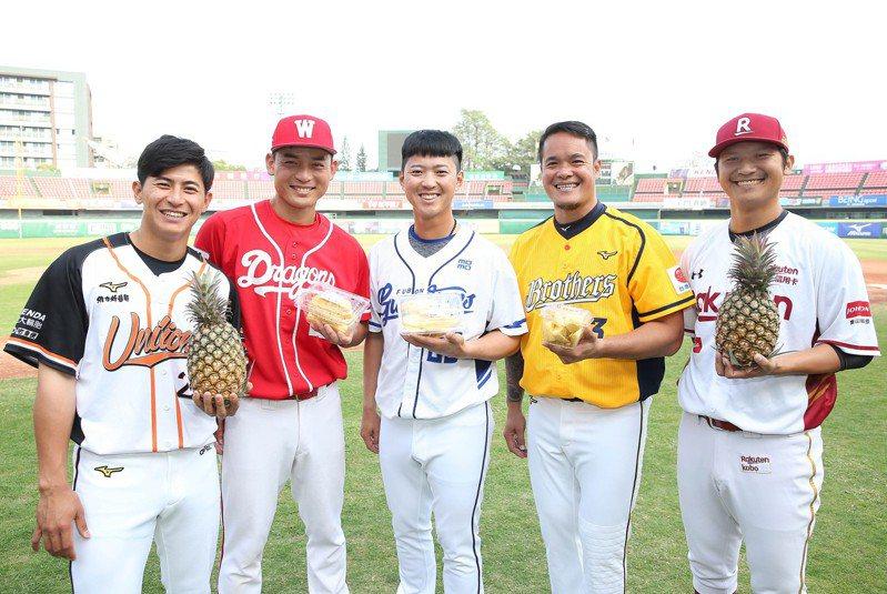 5隊球星出席中職32年開季宣告儀式,與鳳梨合影。圖/中職聯盟提供
