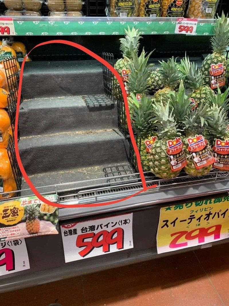 台灣鳳梨在日本超市被搶購一空。圖/取自臉書