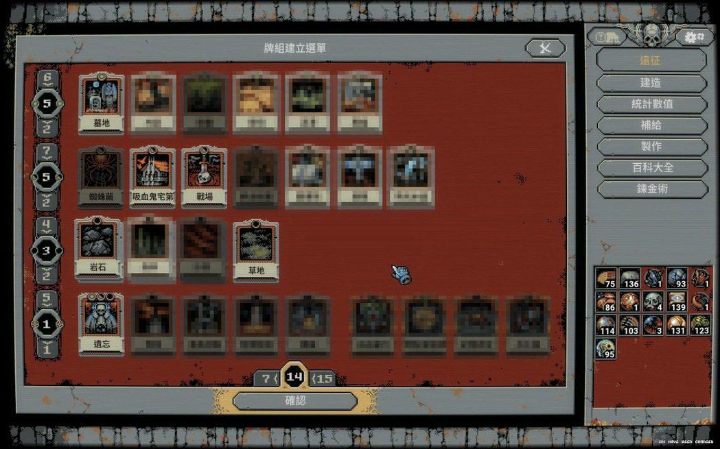 遊戲中有著非常多種類的建設卡牌,為了避免暴雷,部分卡片有上馬賽克處理