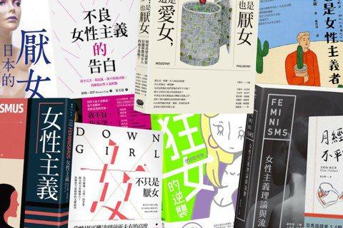 陳紫吟/人人都能讀的女性主義十本書:從入門、對抗到找回力量
