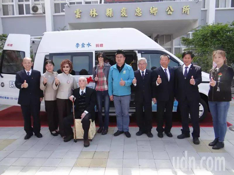 96歲高齡的李金水省吃節用,捐贈一輛200萬元復康巴士給褒忠鄉,解決偏鄉就醫困難...
