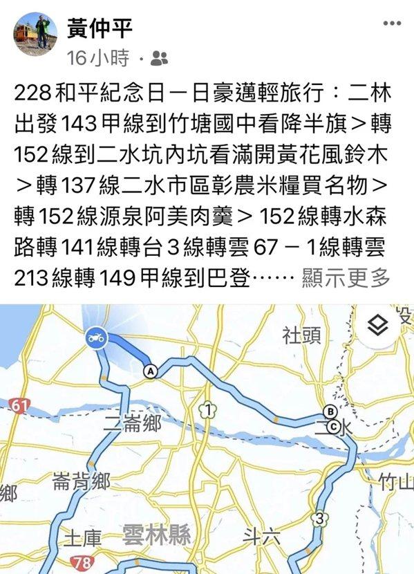 他們用歐兜邁之旅「紀念228」 圖/黃仲平提供