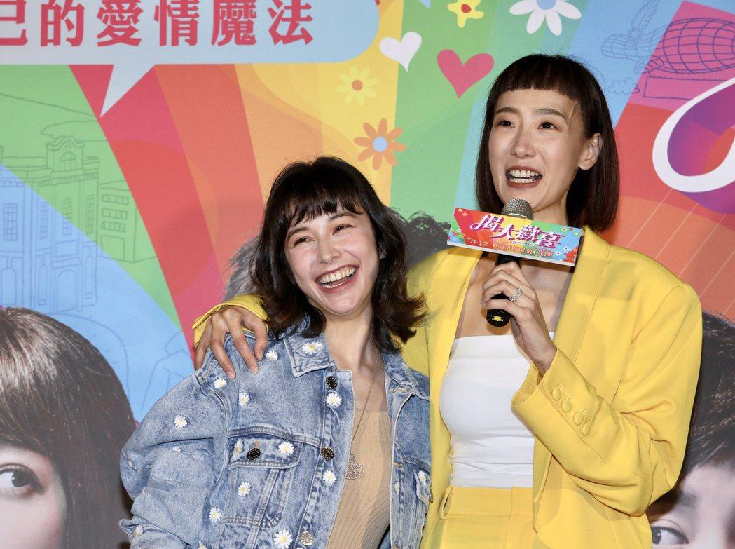 左起夏朧、陸明君出席電影「揭大歡喜」記者會。記者李政龍/攝影