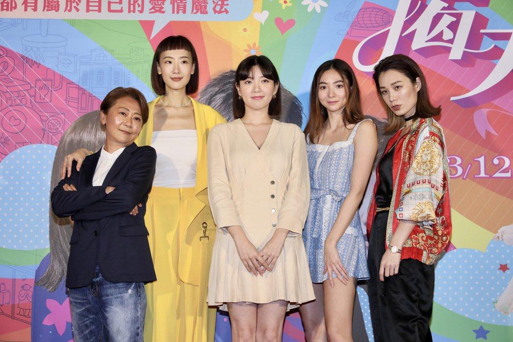 左起曹蘭、陸明君、郭雪芙、謝沛恩、許乃涵出席電影「揭大歡喜」記者會。記者李政龍/