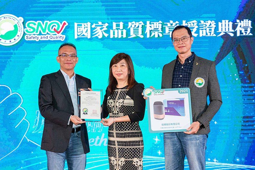 稻穗品牌LUFTQI空氣淨化器獲SNQ防疫產品認證,共同創辦人為張中星(左)與宋...