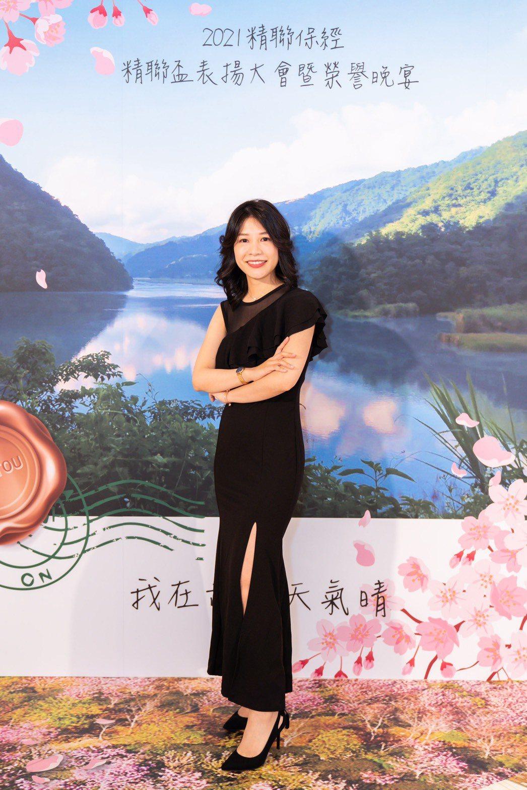 精聯保經台揚管理處經理蔣婉婷榮獲高峰盃會長獎。 精聯保經/提供