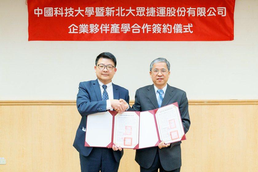 中國科大校長唐彥博(右)與新北大眾捷運公司吳國濟總經理簽訂產學合作。 校方/提供