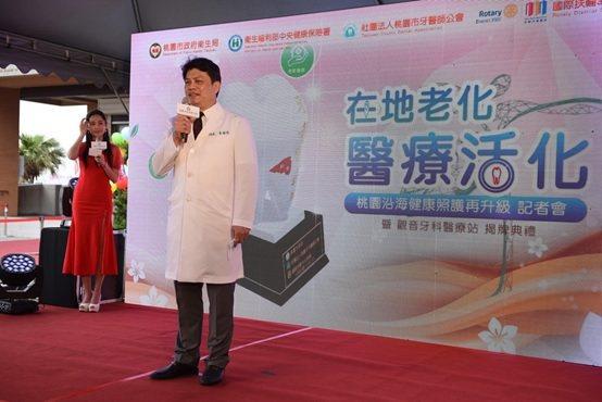 桃園市牙醫師公會理事長黃國光。 台灣長照醫學會/提供