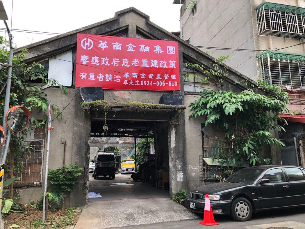 臺北市萬華區華江段三小段374-3及380地號2筆土地現況。 華南金/提供
