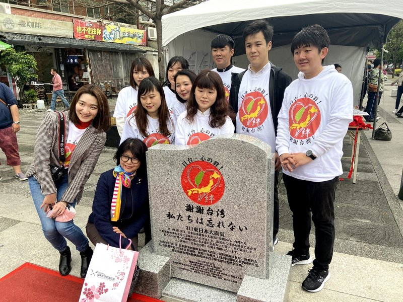 日本在臺留學生組成「謝謝臺灣活動實行委員會」在新北市淡水區老街廣場舉辦「感謝台灣紀念碑」揭牌。 圖/紅樹林有線電視提供