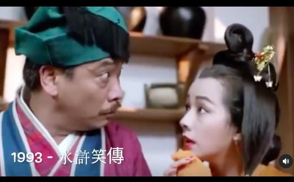 毛舜筠和吳孟達合作片段。圖/摘自IG