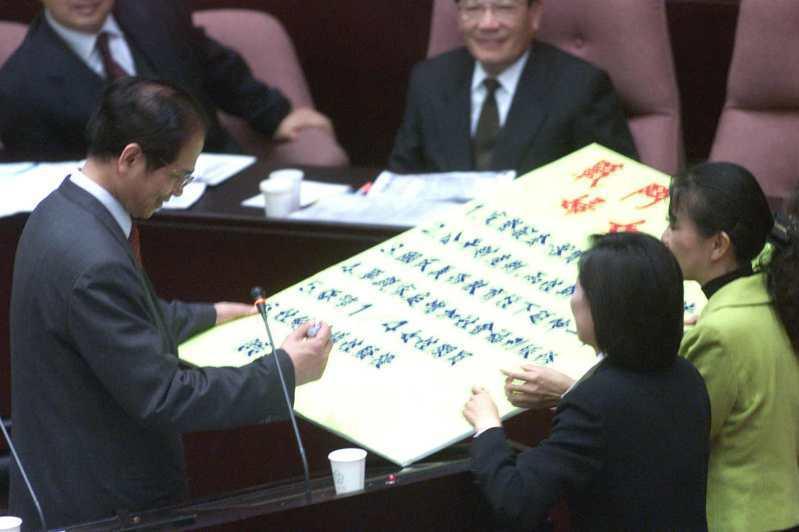 2002年3月8日,民進黨女性立委葉宜津(右1)、唐碧娥(右2)及周雅淑聯合質詢時,要求行政院長游錫堃在婦女公約上簽署,以落實兩性工作平等法。圖/聯合報系資料照片