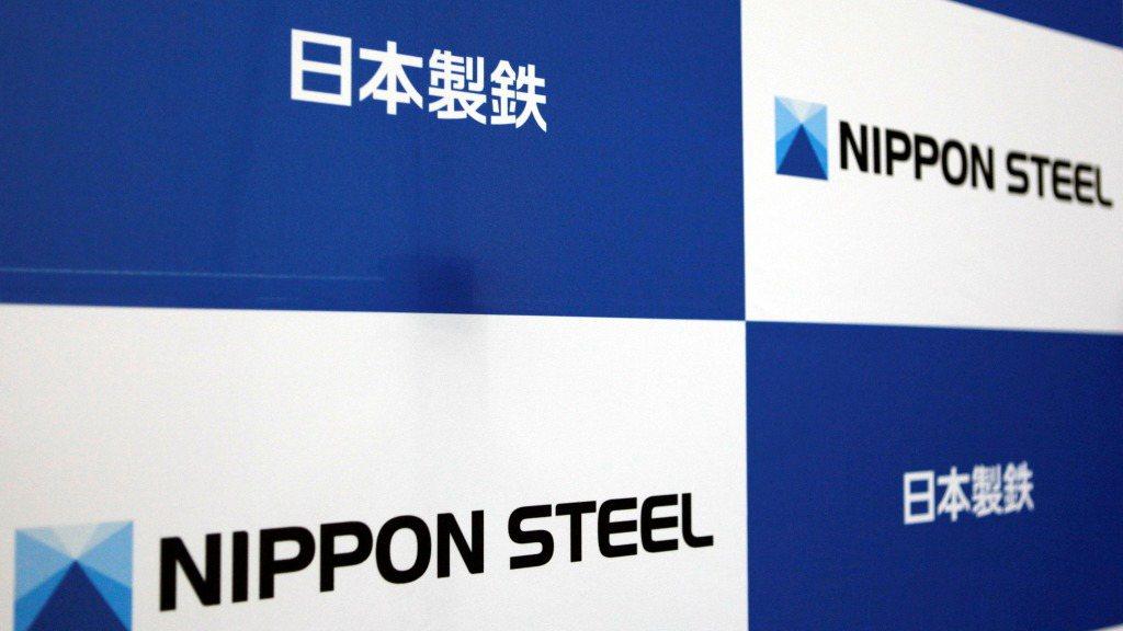 新日本製鐵宣布新的五年計畫。美聯社