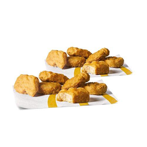 憑優惠券,6塊麥克鷄塊等人氣產品可享買1送1,等於12塊雞塊優惠60元。圖/麥當...