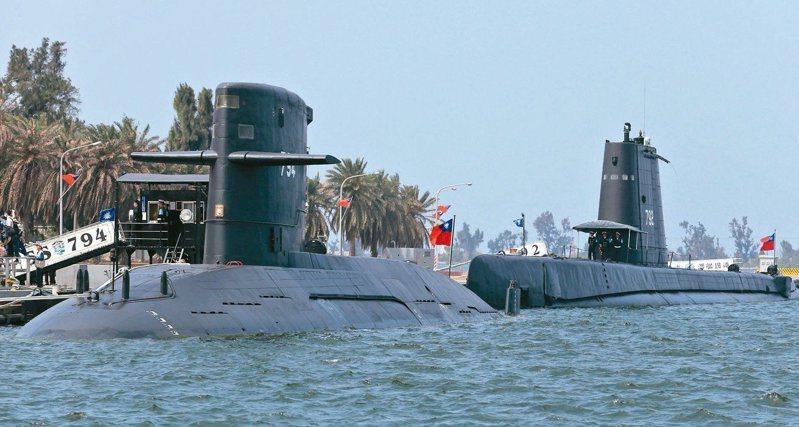 政府力拚潛艦國造首艘2023年6月下水,但海軍已提交報告,說明潛艦無法提前下水。圖/聯合報系資料照片