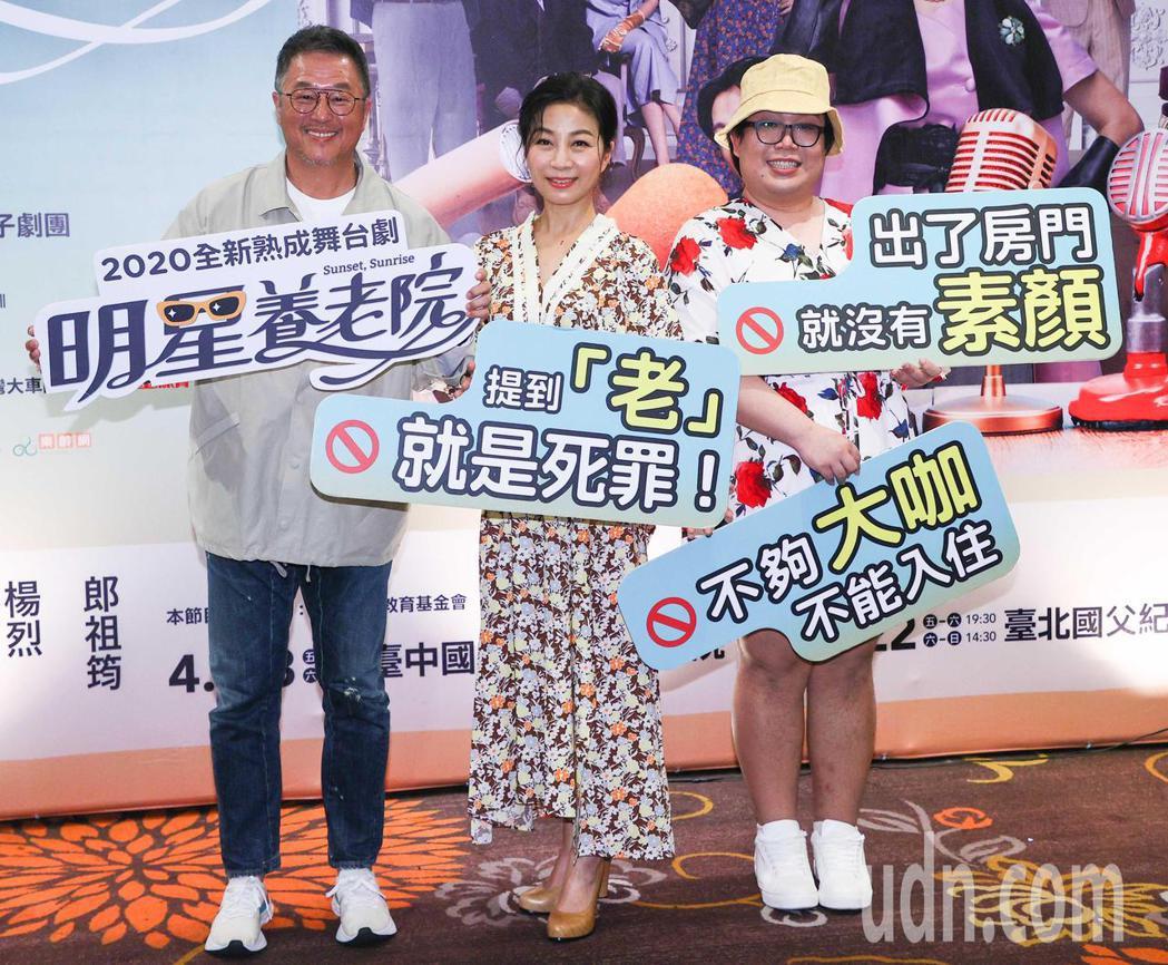 娛樂教父王偉忠(左)、藝人方文琳(中)與泰國華裔網紅Alizabeth娘娘(右)...