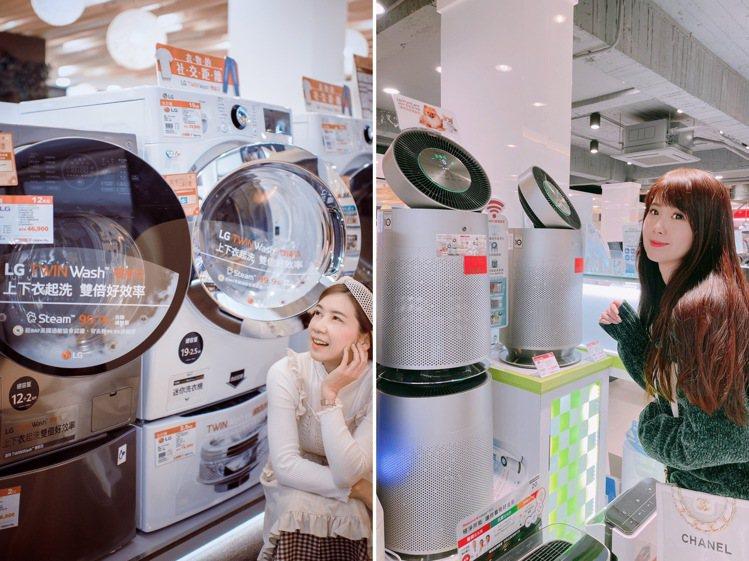 全國電子女王節家電優惠多,兼具洗脫烘功能的洗衣機、帶來居家新鮮空氣的空氣清淨機,...