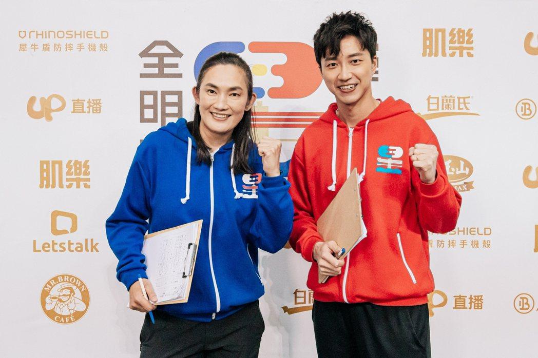 錢薇娟(左)和江宏傑擔任「全明星運動會」第二季領隊。圖/台視提供