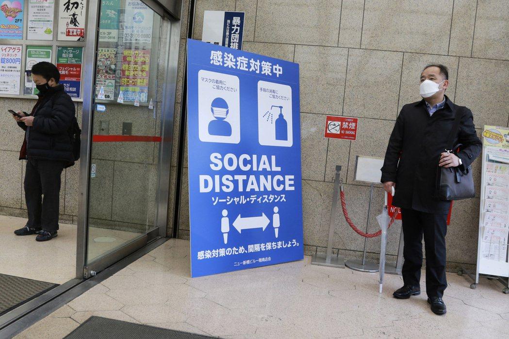 日本將部分開放外籍居民線上申請簽證續簽、延長或更動,減少排長隊,以防範新冠病毒感...