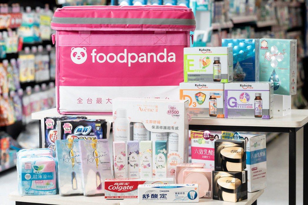 目前全台已有50間康是美率先上架foodpanda ,提供近1,600樣商品,涵...