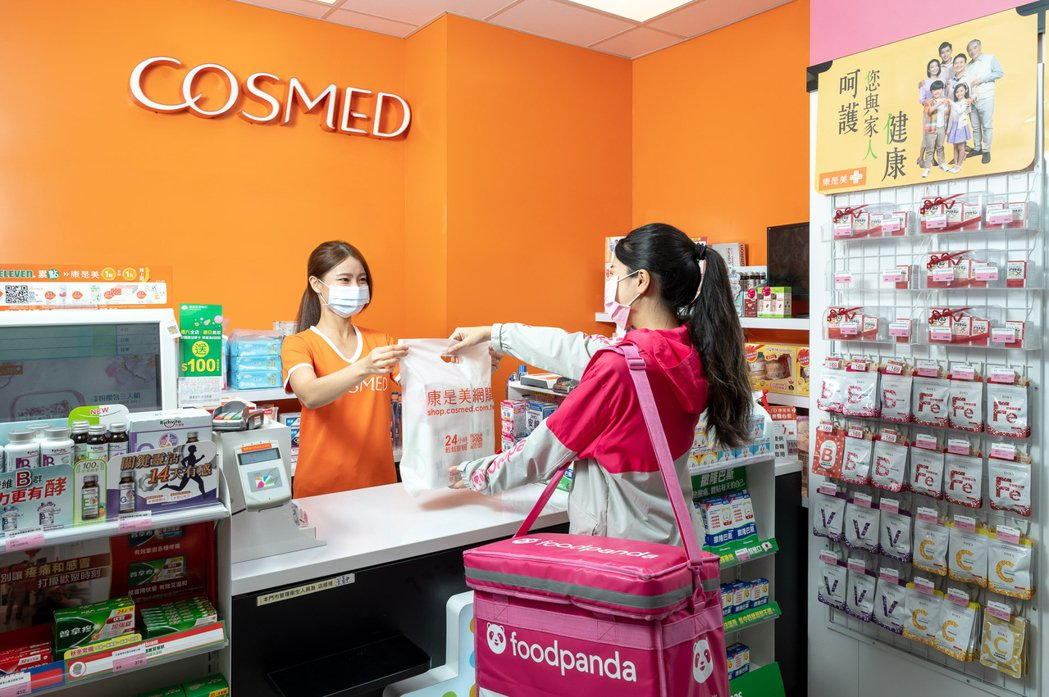 foodpanda率先合作康是美,上千款商品20分鐘馬上點馬上到。圖/foodp...