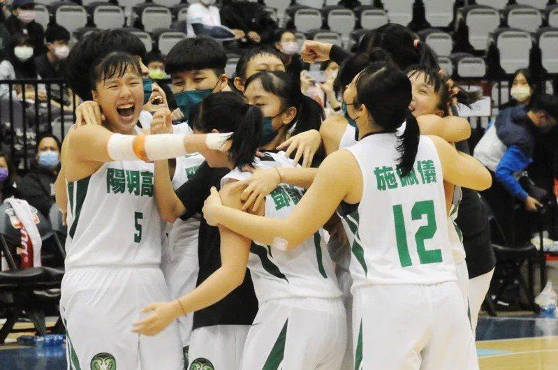 圖為陽明高中取得今年HBL女籃季軍。本報資料照片