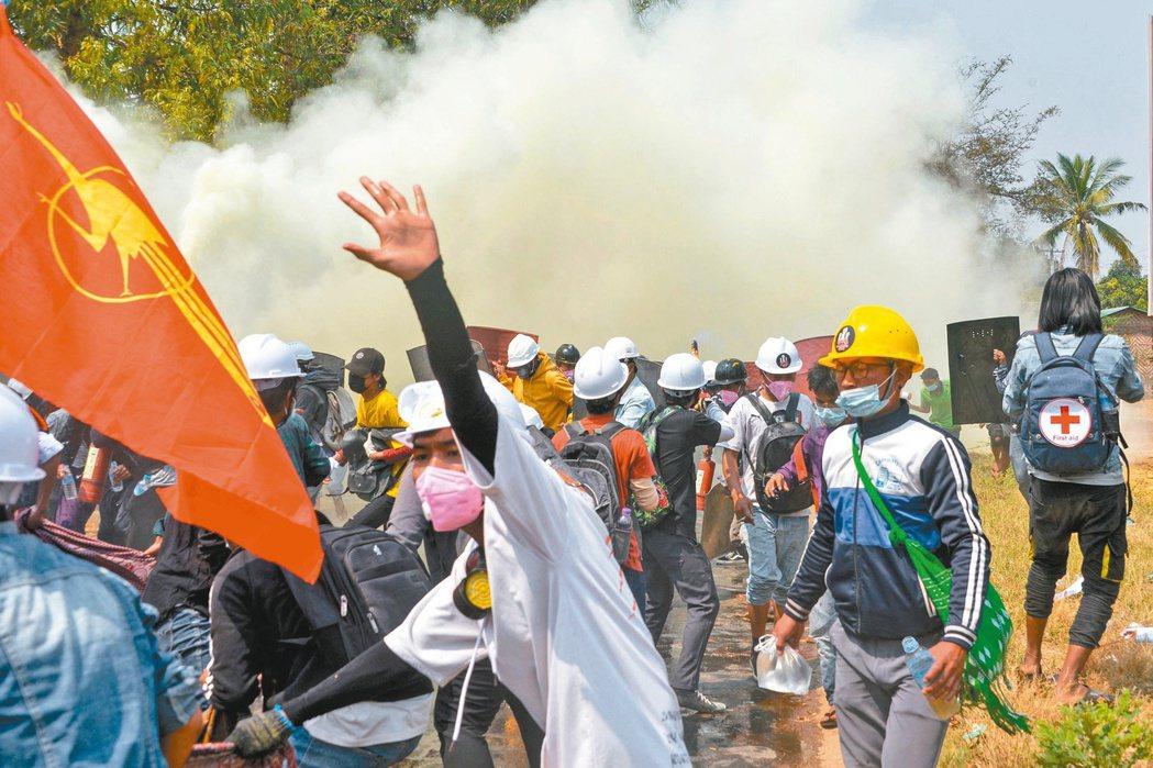 奈比多示威者遭警方發射催淚瓦斯。(法新社)