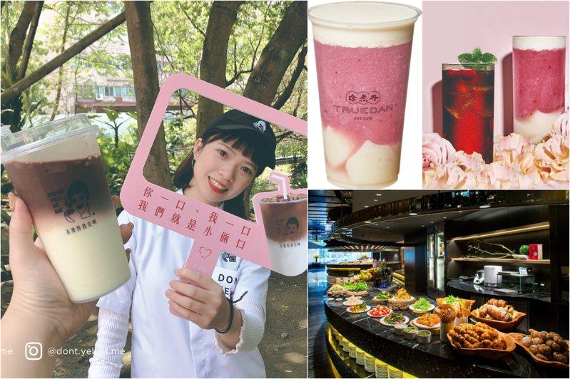 圖/業者提供、Regent Taipei 晶華酒店臉書專頁